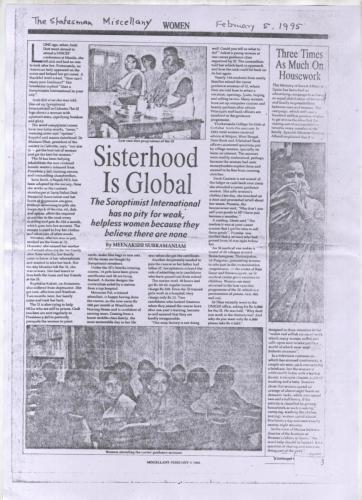 Statesman 1995